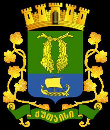 Kutaisi logo